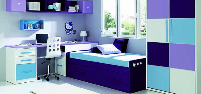 Decoraci n moderna en dormitorios juveniles for Dormitorios para matrimonios jovenes